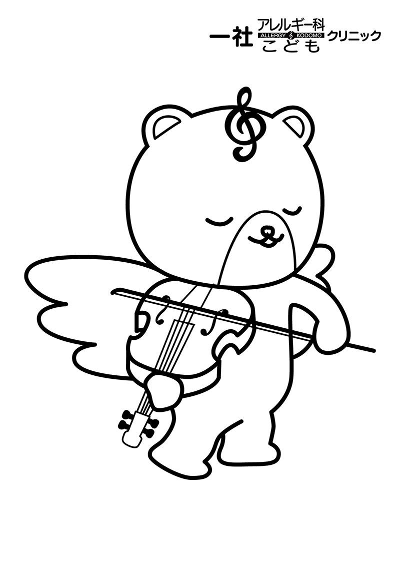 ヴァイオリンをひくくま